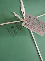 Ковер диэлектрический(зеленый) 75х75см ГОСТ 4997-75