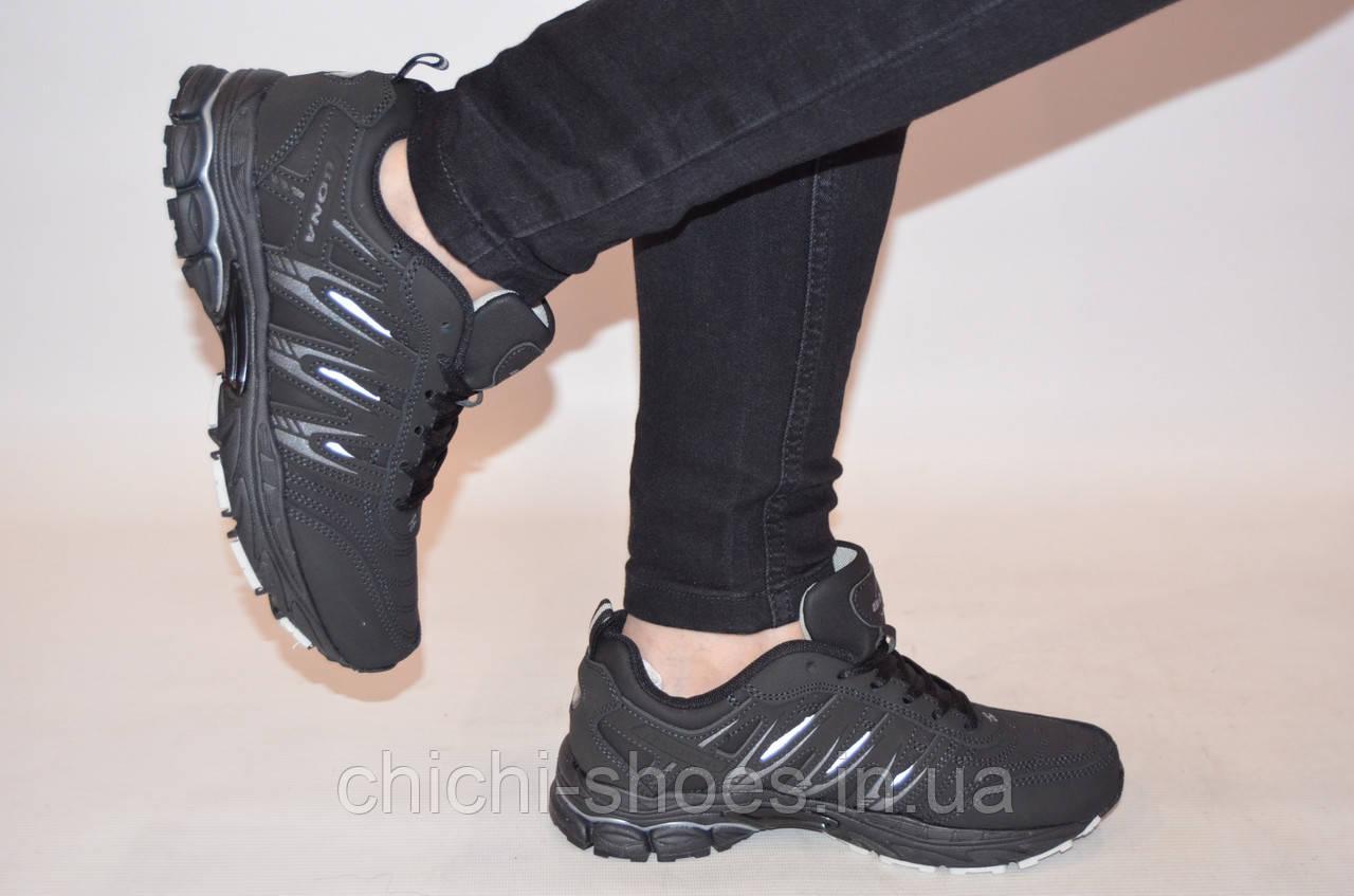 Кроссовки подростковые чёрные нубук BONA 752Д-2
