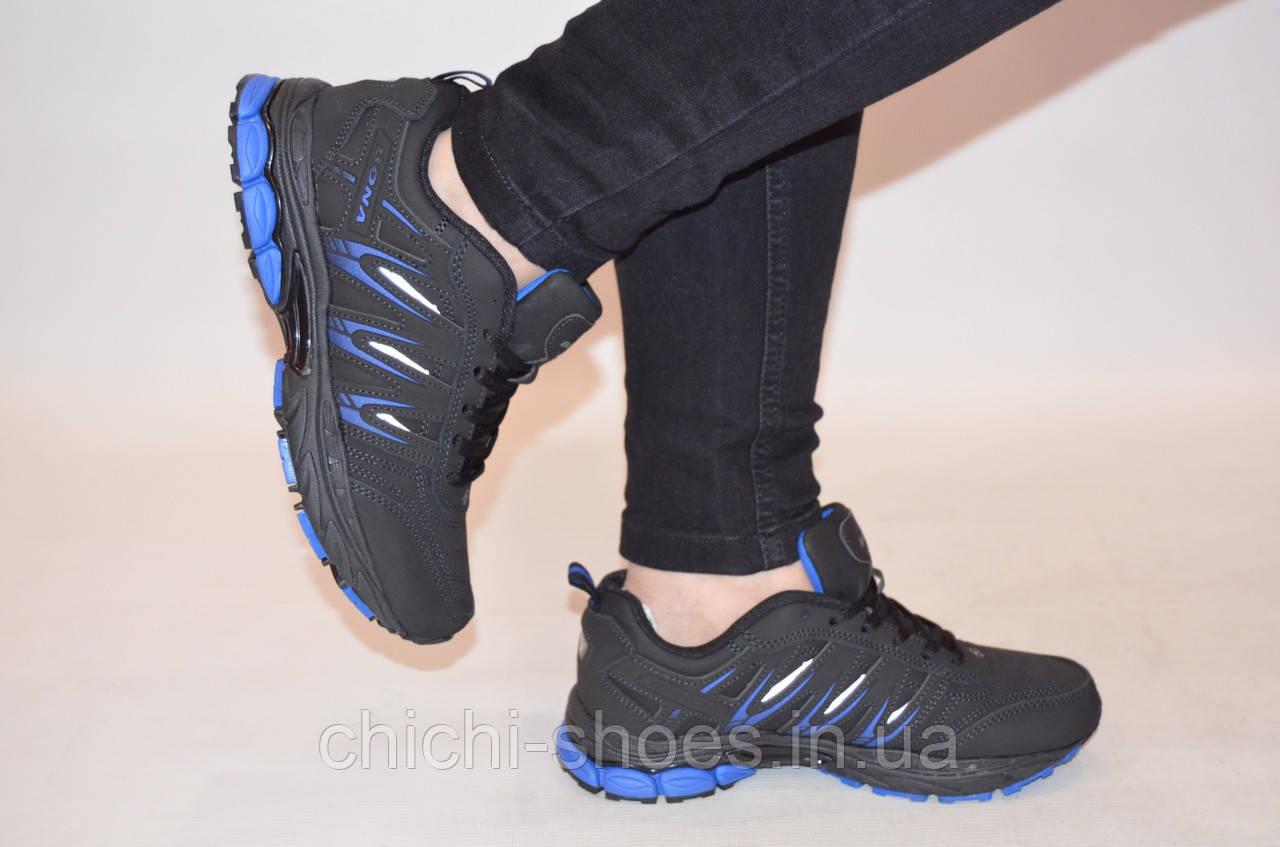 Кроссовки подростковые чёрные с синим нубук BONA 752Л-2