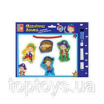 Магнітна дошка Vladi Toys Пиши витирай Пірати (VT3601-10)