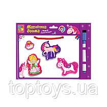 Магнітна дошка Vladi Toys Пиши витирай Єдиноріг (VT3601-11)