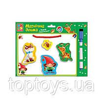 Магнітна дошка Vladi Toys Пиши витирай Друзі (VT3601-12)