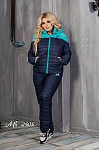 Женский теплый зимний костюм,размеры:48,50,52,54.