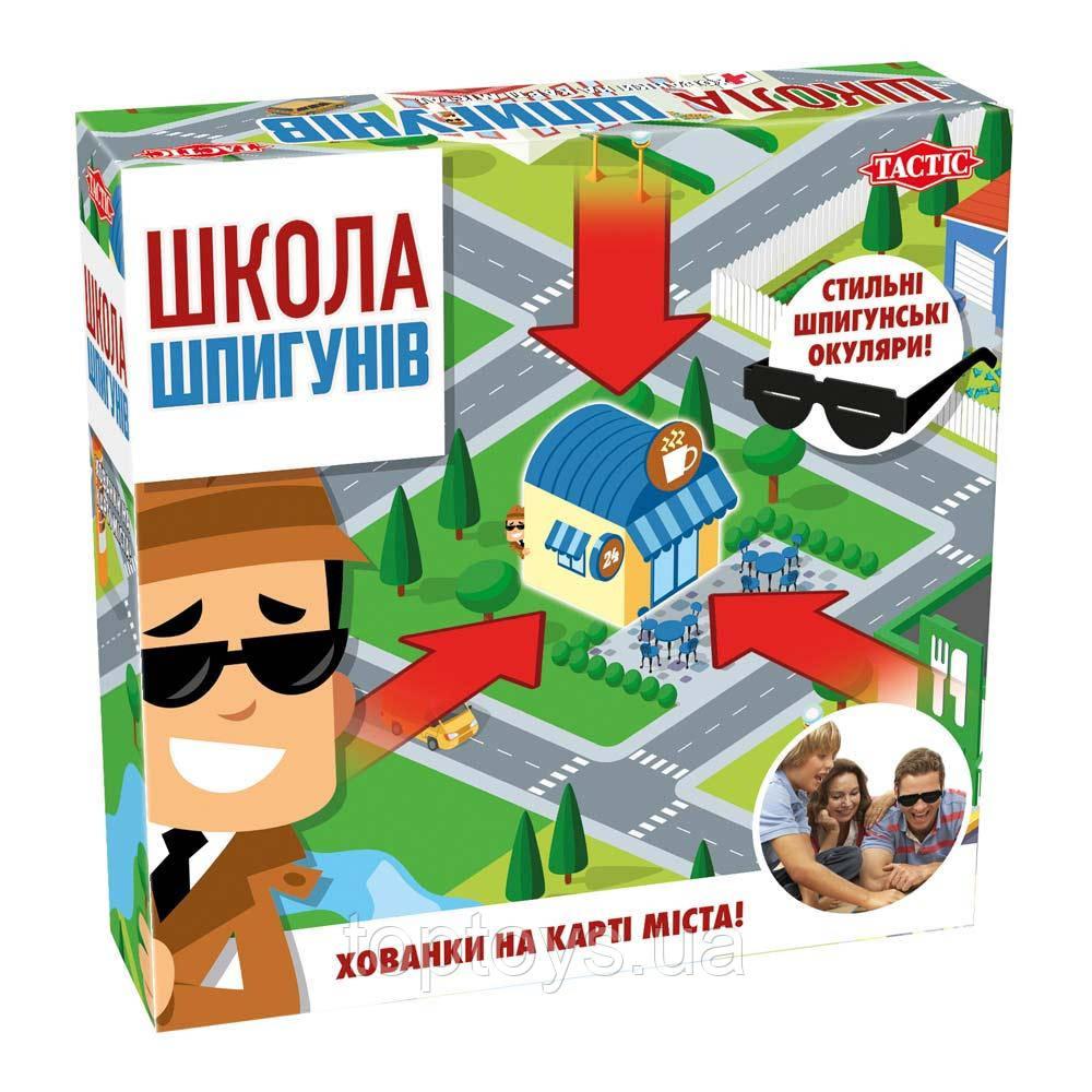 Настільна гра Tactic Школа шпигунів українською (56263)
