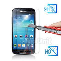 Защитное стекло для экрана Samsung i9190 Galaxy S4 mini твердость 9H, 2.5D (tempered glass)