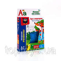 Гра з маркером Vladi Toys Пиши і витирай українською (VT5010-13)