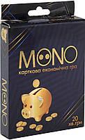 Настільні і наукові гри. Настільна карткова гра MONO (Монополія)