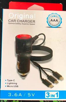 Автомобильное зарядное устройство (USB адаптер) 3.6A/5V 3в1 (AAA)