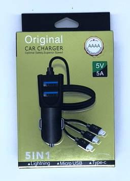 Автомобильное зарядное устройство (USB адаптер) 2USB 5A/5V 5в1 (AAAA)