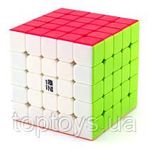 Головоломка Кубик Рубіка QiYi 5х5 MoFangGe QiZheng S кольоровий пластик (6948154201581)