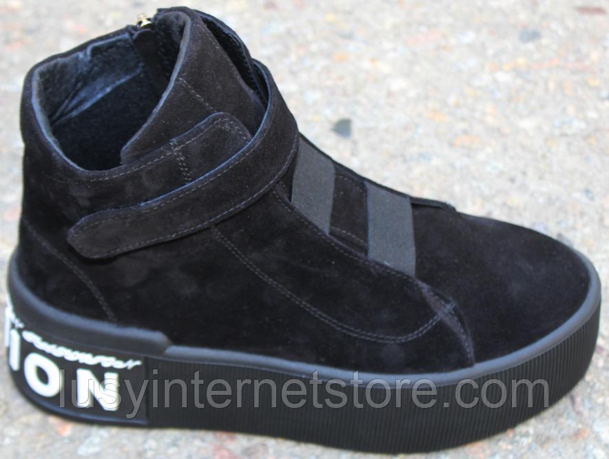 Ботинки женские замшевые на байке от производителя модель КА109