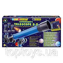 Ігровий набір Science Agents Телескоп Астронома 2.0 (44014)