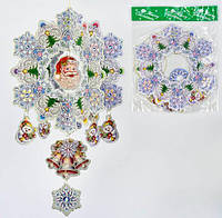 """Новогоднее украшение """"Снежинка"""", новогодний декор,новогодние украшения,новогодние игрушки,новый год,елочные"""