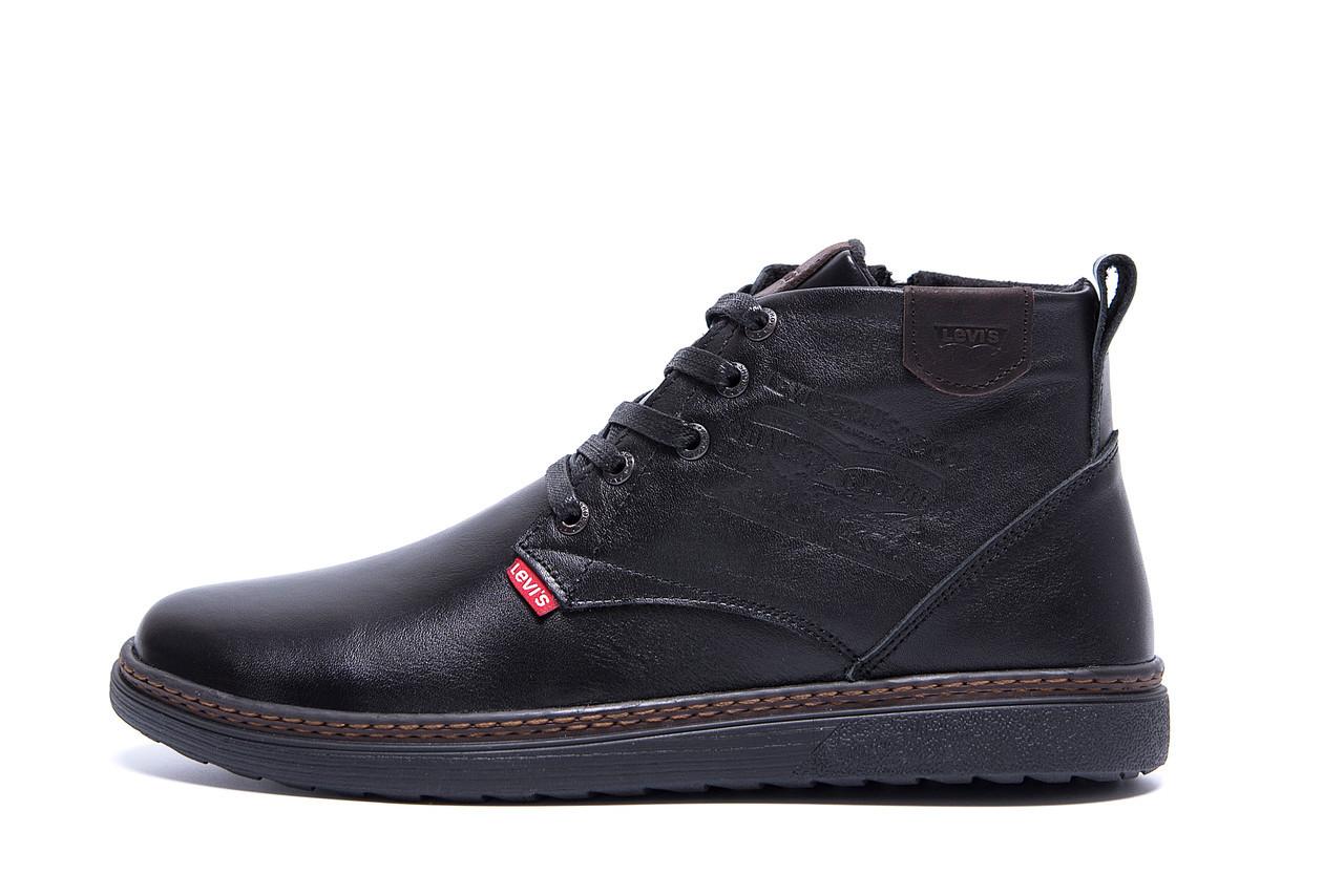 Мужские зимние кожаные ботинки Levis Stage  Black  р. 40