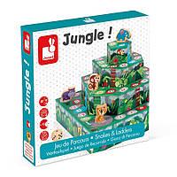 Настільна гра Janod Джунглі (J02741)