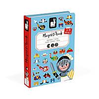 Магнітна книга Janod Наряди для хлопчика (J02719)