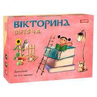 """Детская викторина """"Ассоциации"""", Artos games, развлекательные игры,детская настольная игра,настольные игры для"""