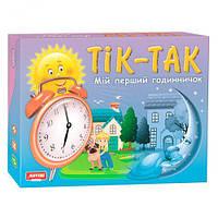 """Развивающая игра """"Тик-Так"""", Artos games, развлекательные игры,детская настольная игра,настольные игры для"""