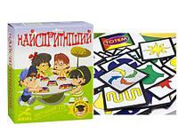 """Настольная игра """"Самый ловкий"""", Arial, развлекательные игры,детская настольная игра,настольные игры для"""