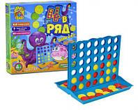 """Игра """"4 в ряд"""", Fun Game, логические игры,детская настольная игра,игрушки для малышей,развивающие игры"""