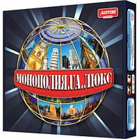 """Настольная игра """"Монополия-Люкс"""", Artos games, детская настольная игра,настольные игры для детей,монополия"""