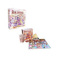 """Настольная игра """"Дом ангелов"""", Strateg, развлекательные игры,детская настольная игра,настольные игры для детей"""