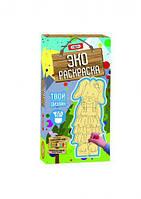 """Эко-раскраска """"Зайка"""", товары для творчества,раскраски,dankotoys,игрушки товары для детей"""