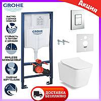 Унитаз подвесной Volle Libra 13-41-160 Rimless сиденьем slow-closing + инсталляция Grohe Rapid SL 38772001