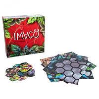 """Настольная игра """"Imago"""" (англ), Strateg, развлекательные игры,детская настольная игра,настольные игры для"""