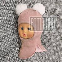Зимняя термо 46 (44) 7-9 мес детская шапка шлем капор для малышей девочки с меховым помпоном 7076 Пудра