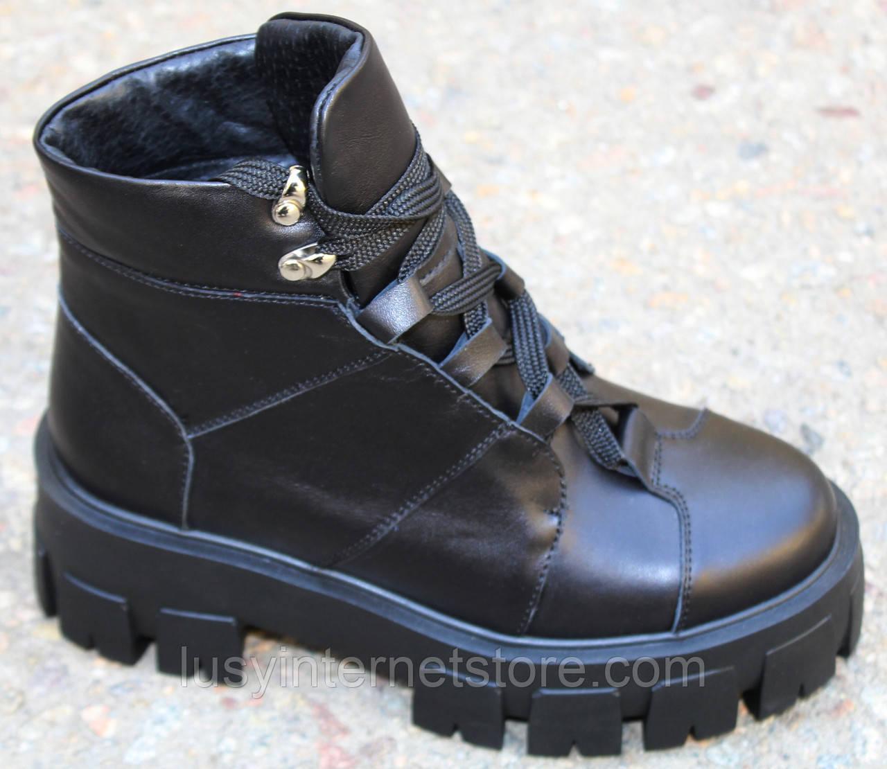 Ботинки женские кожаные на тракторной подошве от производителя модель КА110