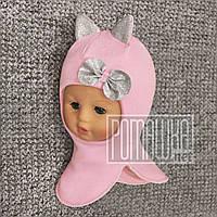 Зимняя термо 48 (46) 9-12 мес детская шапка шлем капор для малышей девочки с ушками зима 7077 Розовый
