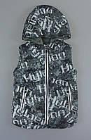 {есть:1 год,2 года,3 года} Жилетка на меховой подкладке для мальчиков Sincere, Артикул: DH26-т.серый [3 года], фото 1