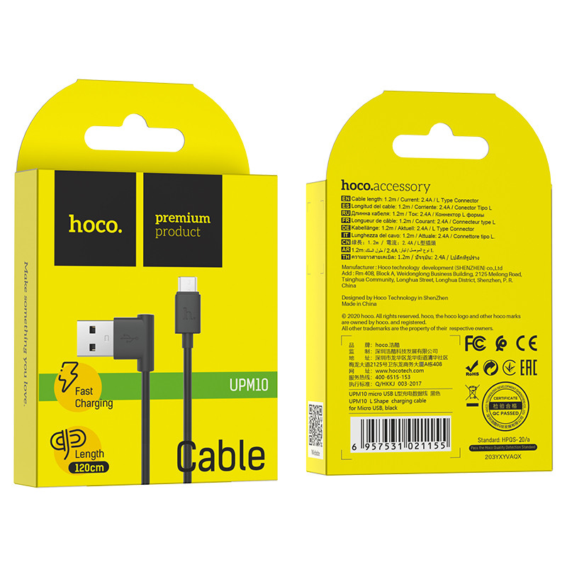 USB-Кабель HOCO UPM10 Micro L Shape 1.2м