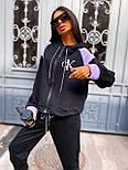 Женский спортивный костюм прогулочный кофта с надписью и штаны - джоггеры (р. 42-46) 5051121, фото 4