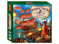 Настольная игра Флибустьеры рус, Ранок, развлекательные игры,детская настольная игра,настольные игры для детей