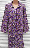 Теплый фланелевый халат 56 размер Фиолет, фото 4