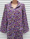 Теплый фланелевый халат 56 размер Фиолет, фото 5