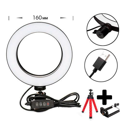 Кольцевая LED лампа USB 5Вт 16см для селфи кольцо, кольцевой свет