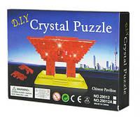 """3D пазл """"Китайский павильон"""", 20 деталей, пазл,пазл-игра,3d пазлы,пазлы для взрослых"""
