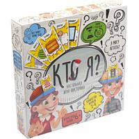 """Настольная игра-викторина """"Кто я?"""", Dankotoys, развлекательные игры,детская настольная игра,настольные игры"""