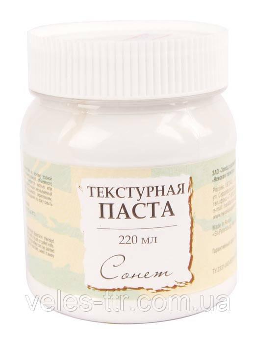 Текстурная паста Сонет 220 мл