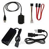 Переходник USB SATA IDE 2.5/3.5 c блоком питания, фото 2