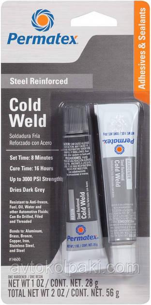 Холодная сварка Permatex Cold Weld 56г