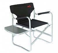 Складной стул со столом Tramp Delux TRF-020