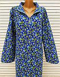 Теплый фланелевый халат 60 размер Васильки, фото 10