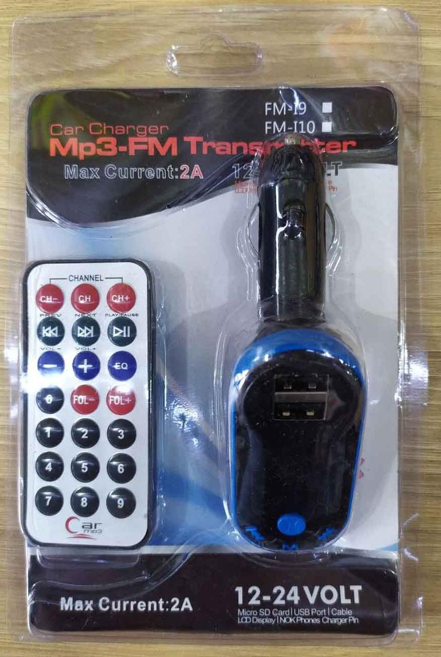 Автомобільний FM модулятор (трансмітер) I9