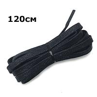 Шнурки для взуття плоскі вощені KIWI 120 см чорні