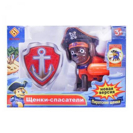 """Трансформер """"Щенячий патруль, Зума"""" CH-003"""