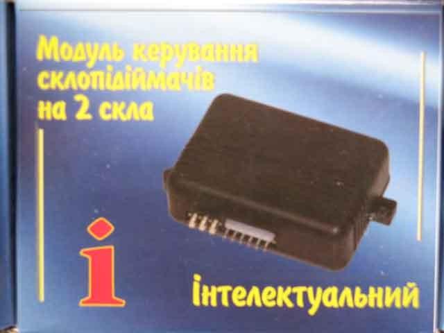 Дотяжка CLASSIC RC-2 i на 2 стекла интеллектуальная (логика и память)